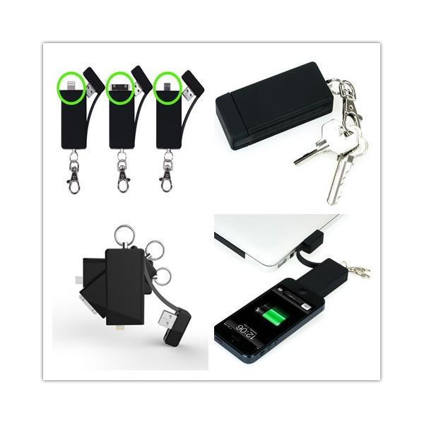 3U1 Key Chain Charger Micro USB 8GB crni KR800