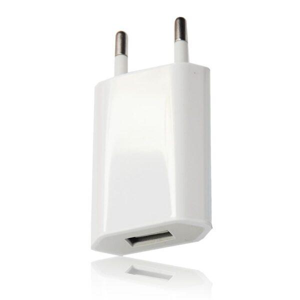 USB kućni punjač